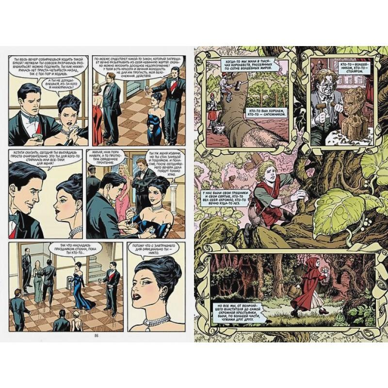 Сказки. Книга 1 (фото 4)