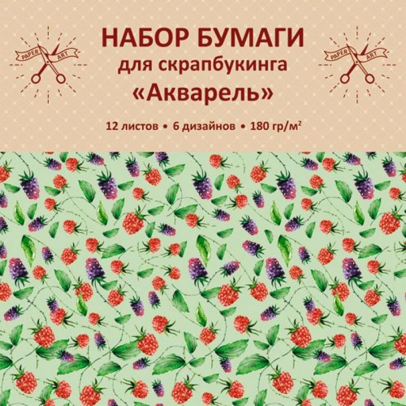 Paper Art. Акварель