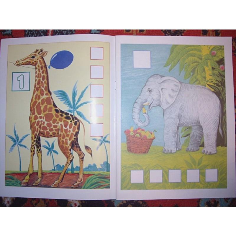 ШколаСемиГномов Развитие и обуч.детей от 3 до 4 лет Я считаю до пяти Книга с карт.вкладкой (фото 2)