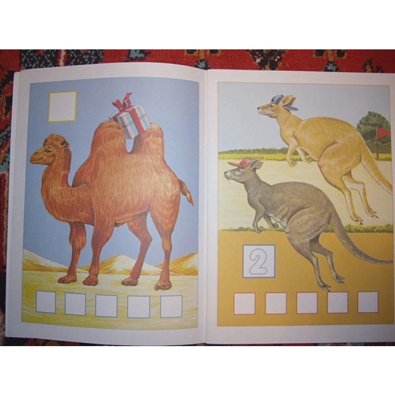 ШколаСемиГномов Развитие и обуч.детей от 3 до 4 лет Я считаю до пяти Книга с карт.вкладкой (фото 3)