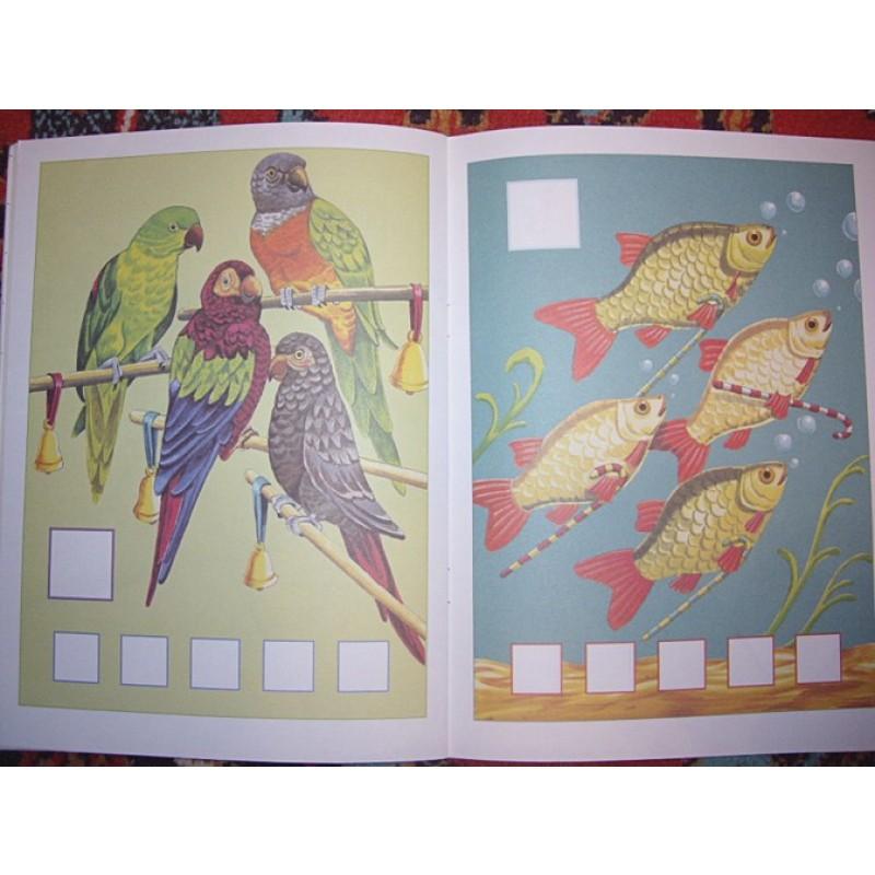 ШколаСемиГномов Развитие и обуч.детей от 3 до 4 лет Я считаю до пяти Книга с карт.вкладкой (фото 5)