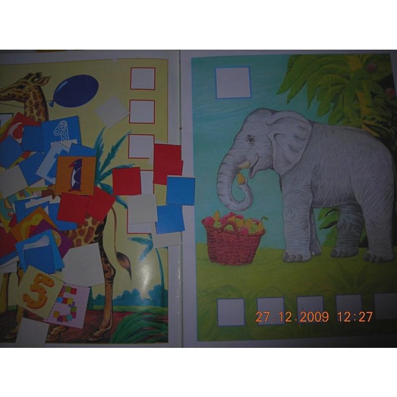 ШколаСемиГномов Развитие и обуч.детей от 3 до 4 лет Я считаю до пяти Книга с карт.вкладкой (фото 7)
