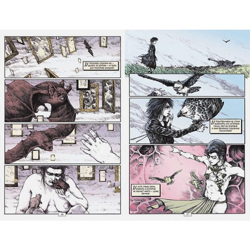 The Sandman. Песочный человек. Книга 10. Бдение (фото 2)