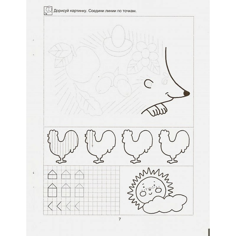 6-7 лет.Готовим руку к письму (Раб.тетрадь)(1кр.) (фото 8)