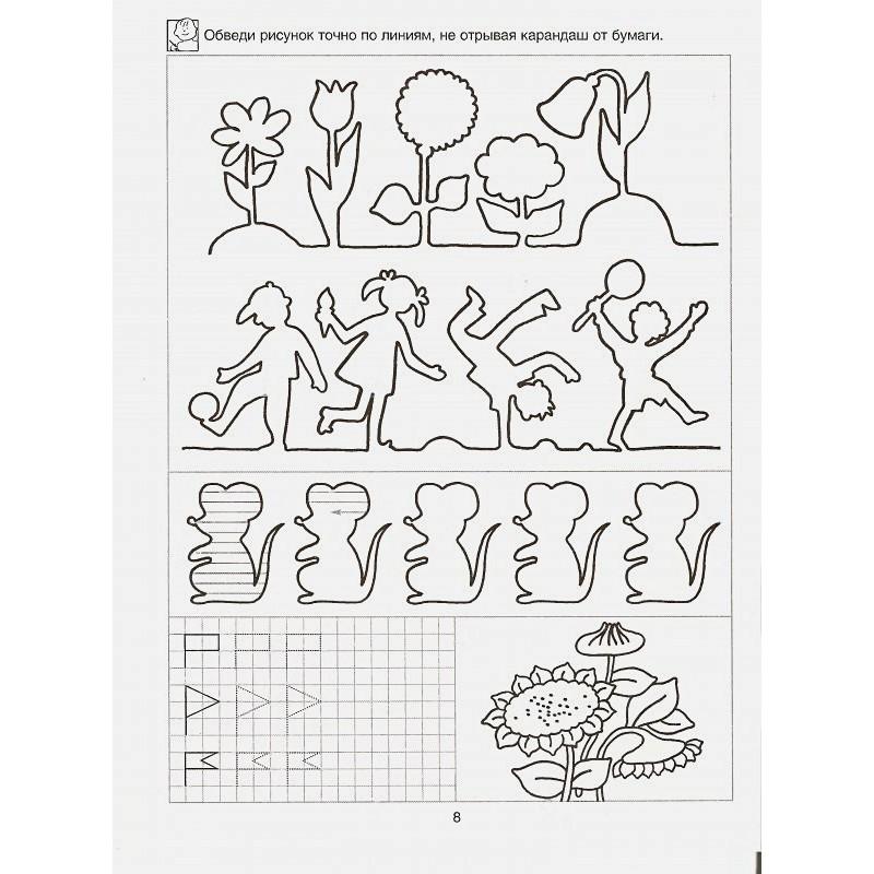 6-7 лет.Готовим руку к письму (Раб.тетрадь)(1кр.) (фото 9)