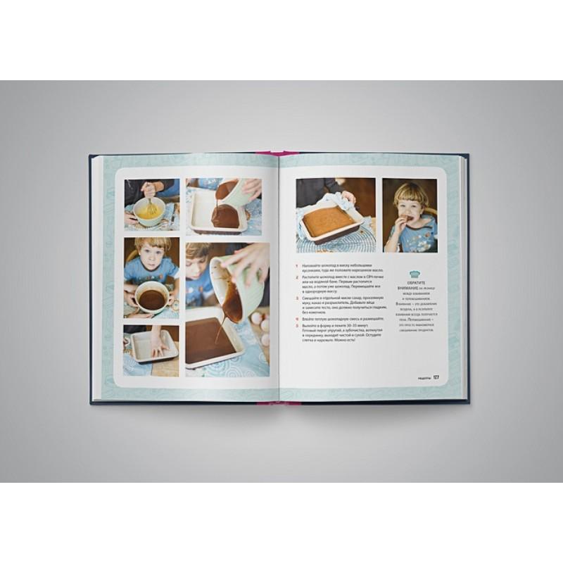Пироговедение для детей (фото 4)