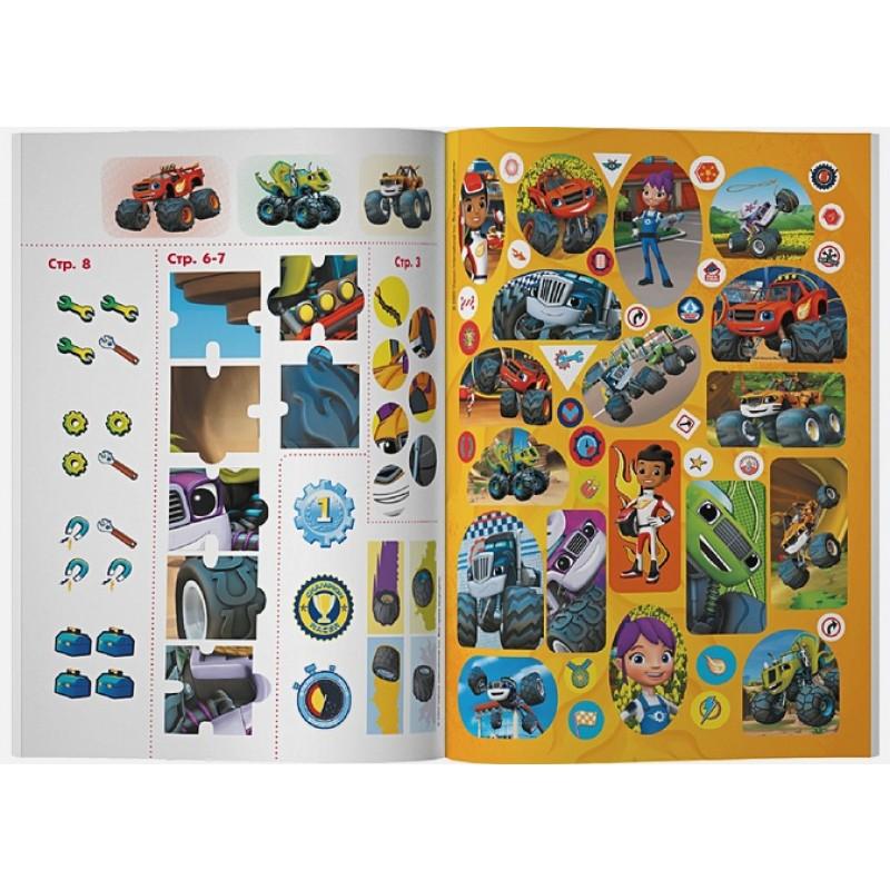 Вспыш и чудо-машинки. Лабиринты и головоломки с наклейками (фото 4)