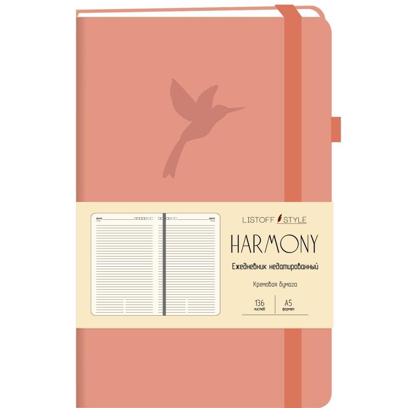Ежедневник Harmony недатированный, А5. 136 листов, розовый