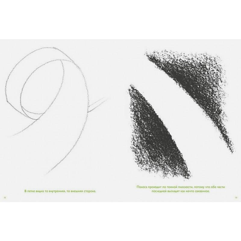 Перспектива: законы пространства для художников (фото 6)