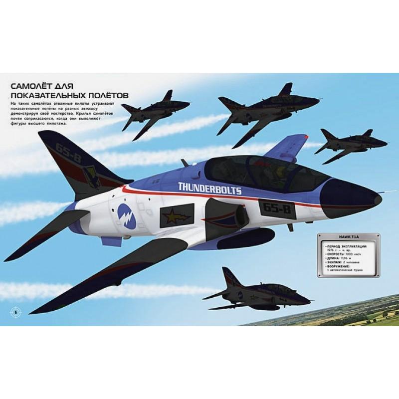 Самолёты (фото 3)