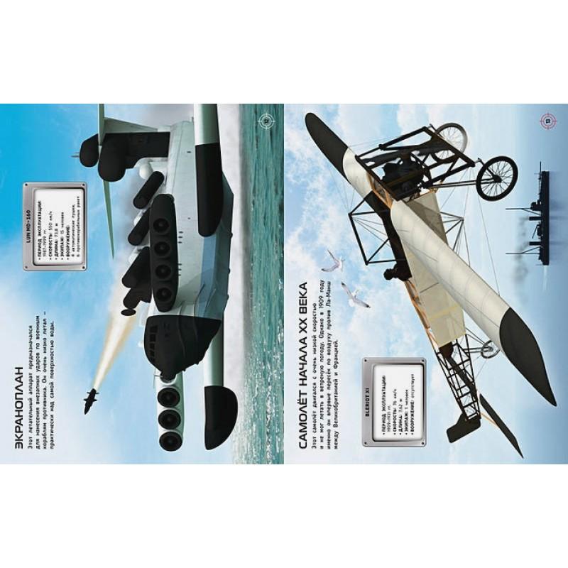 Самолёты (фото 5)