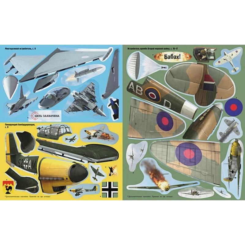 Самолёты (фото 7)