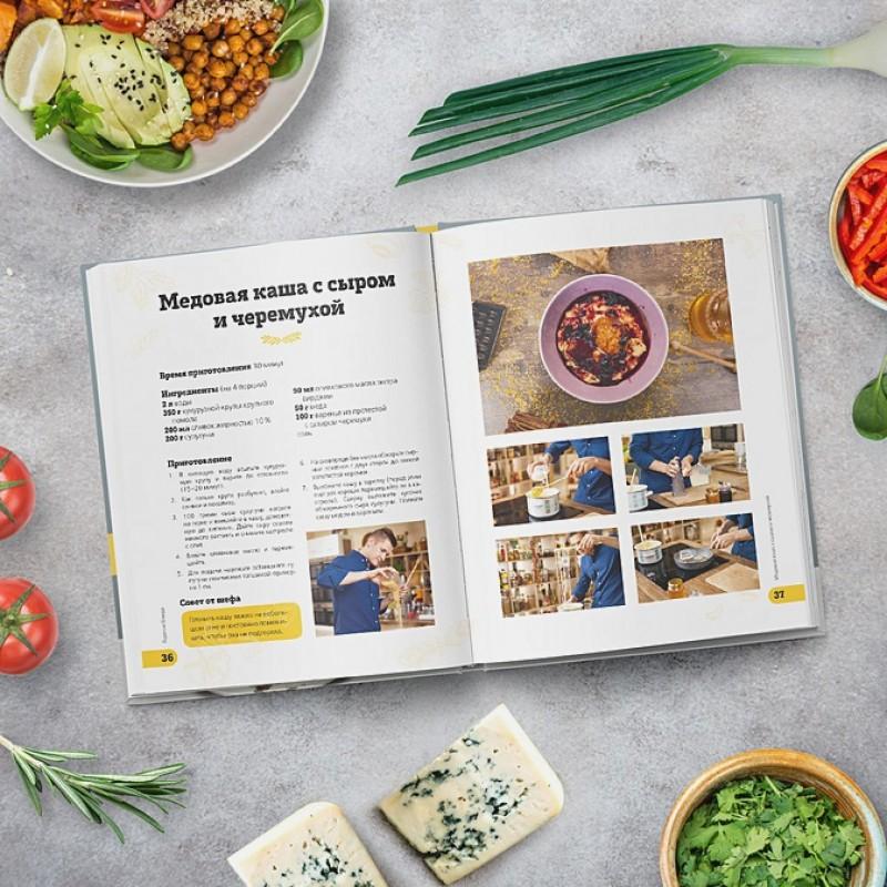 ПроСТО кухня с Александром Бельковичем. Четвертый сезон (фото 5)