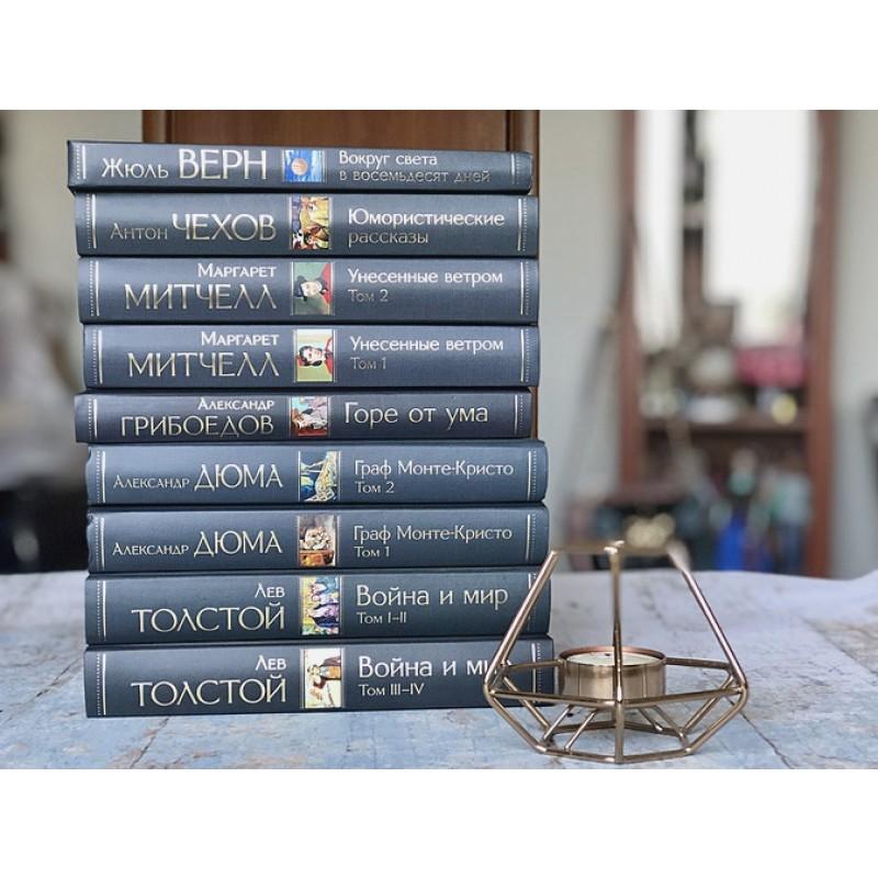 Война и мир (комплект из 2 книг) (фото 3)