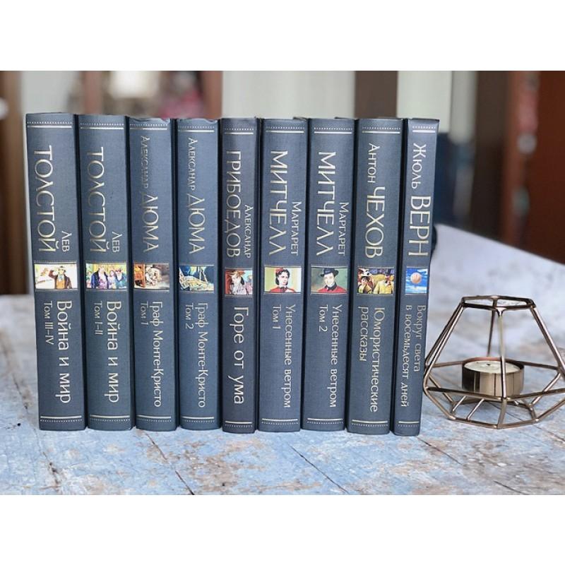 Война и мир (комплект из 2 книг) (фото 4)