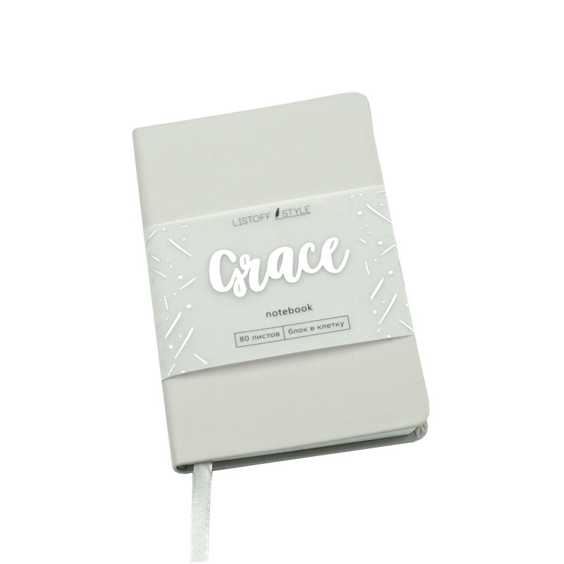 Книга для записей Grace, А6, 80 листов, серая дымка