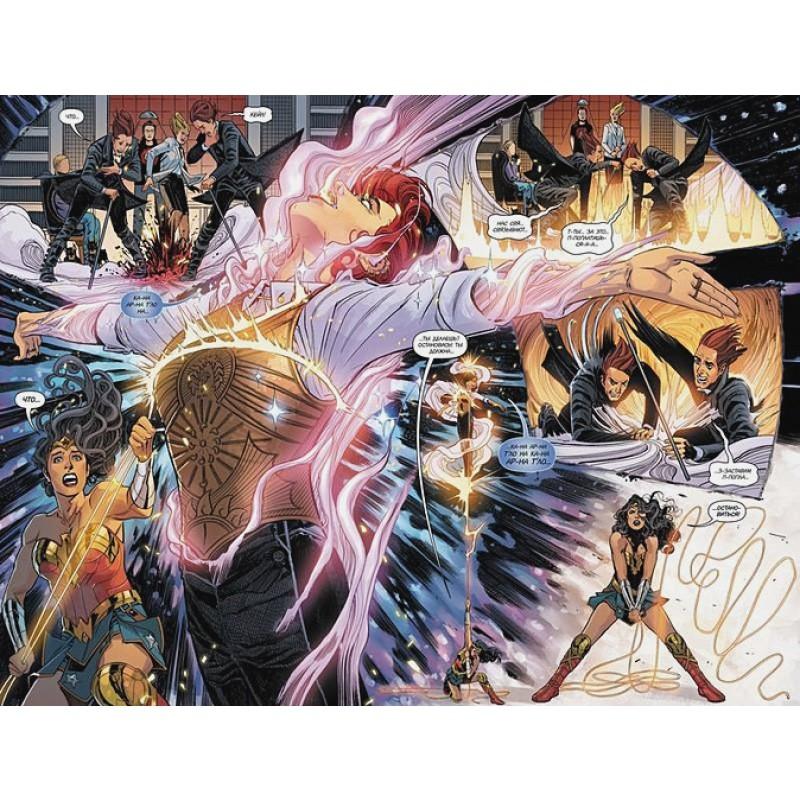 Вселенная DC. Rebirth. Чудо-Женщина. Книга 4. Богоискатели (фото 3)