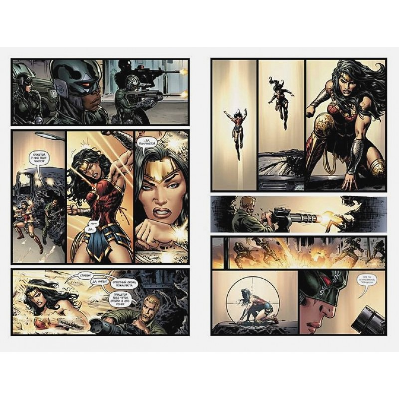 Вселенная DC. Rebirth. Чудо-Женщина. Книга 4. Богоискатели (фото 4)