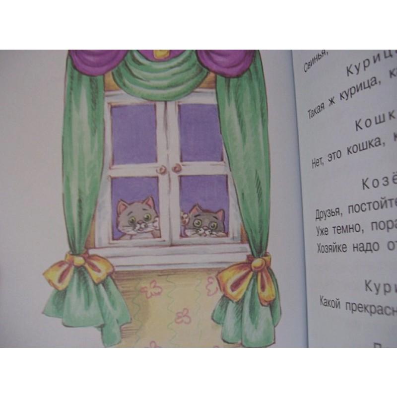 Кошкин дом (фото 8)