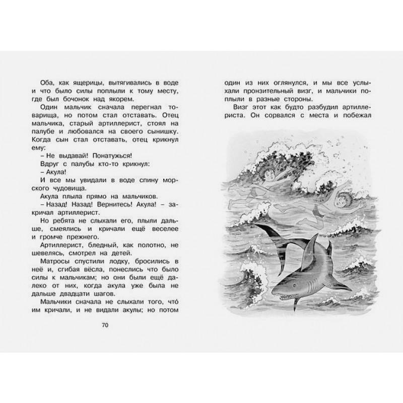 Рассказы и сказки Толстой (фото 2)