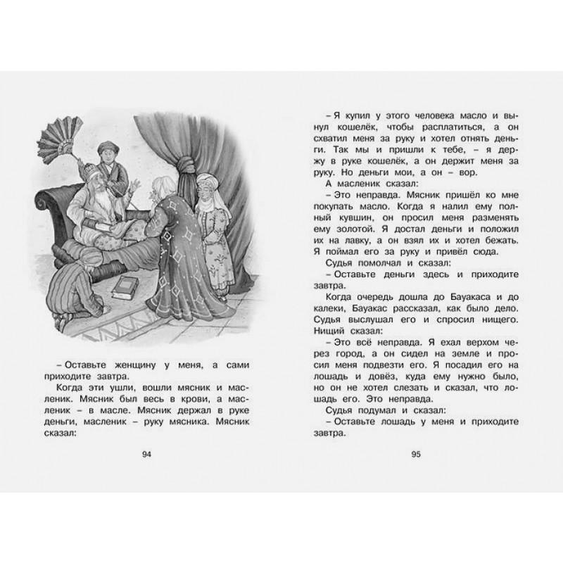 Рассказы и сказки Толстой (фото 4)