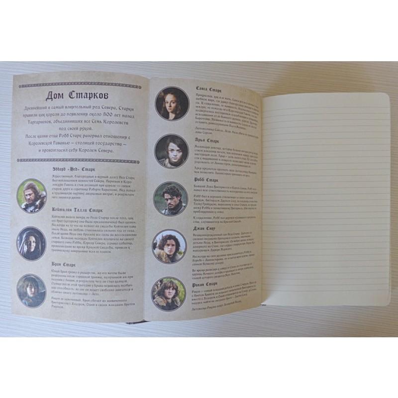 Игра престолов. Блокнот. (Дом Старков) (А5, 96 л., твердая обложка из эко-кожи, тиснение, блок в линейку, резинка, конверт для хранения) (фото 2)