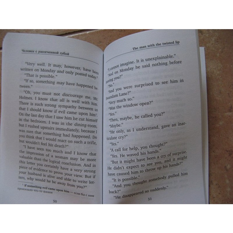 Приключения Шерлока Холмса: Человек с рассеченной губой = The Man with the Twisted Lip (фото 8)