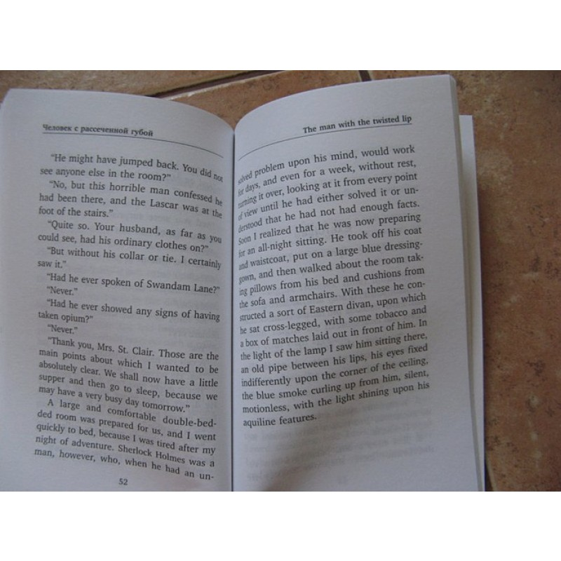 Приключения Шерлока Холмса: Человек с рассеченной губой = The Man with the Twisted Lip (фото 9)