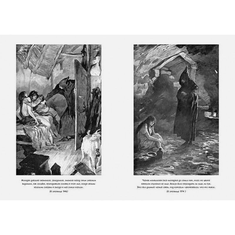 Собор Парижской Богоматери (иллюстр. франц. художников XIX в. и рис. С. Гудечека) (фото 7)