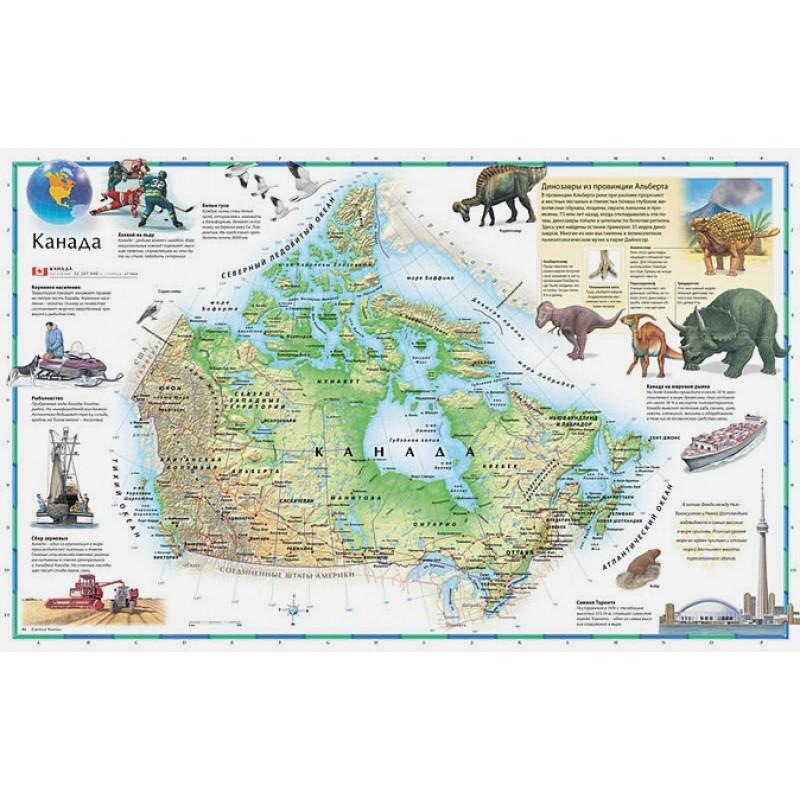 Иллюстрированный атлас мира (ред.Бологова В.,Красновская О.,Фролова Т.) (фото 4)