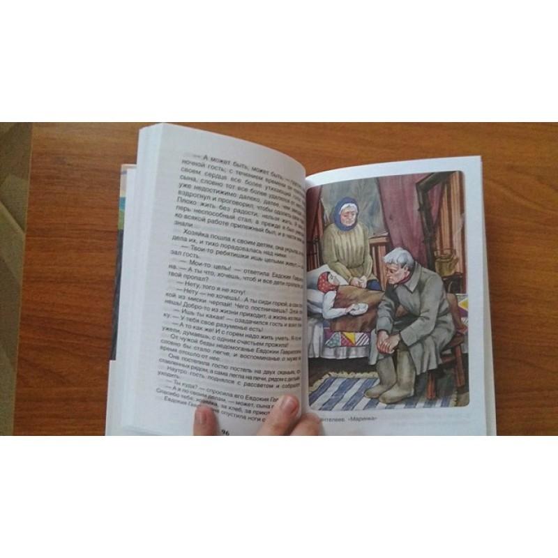 Рассказы о войне (фото 4)