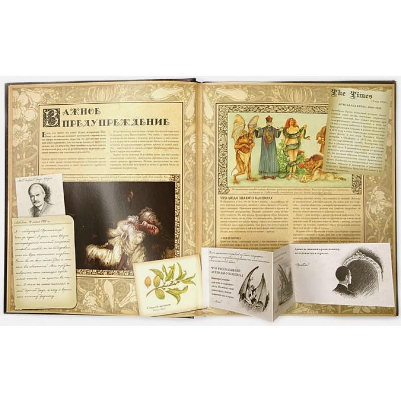 Вампирология Тайны и сокровища. Брукс А. (фото 2)