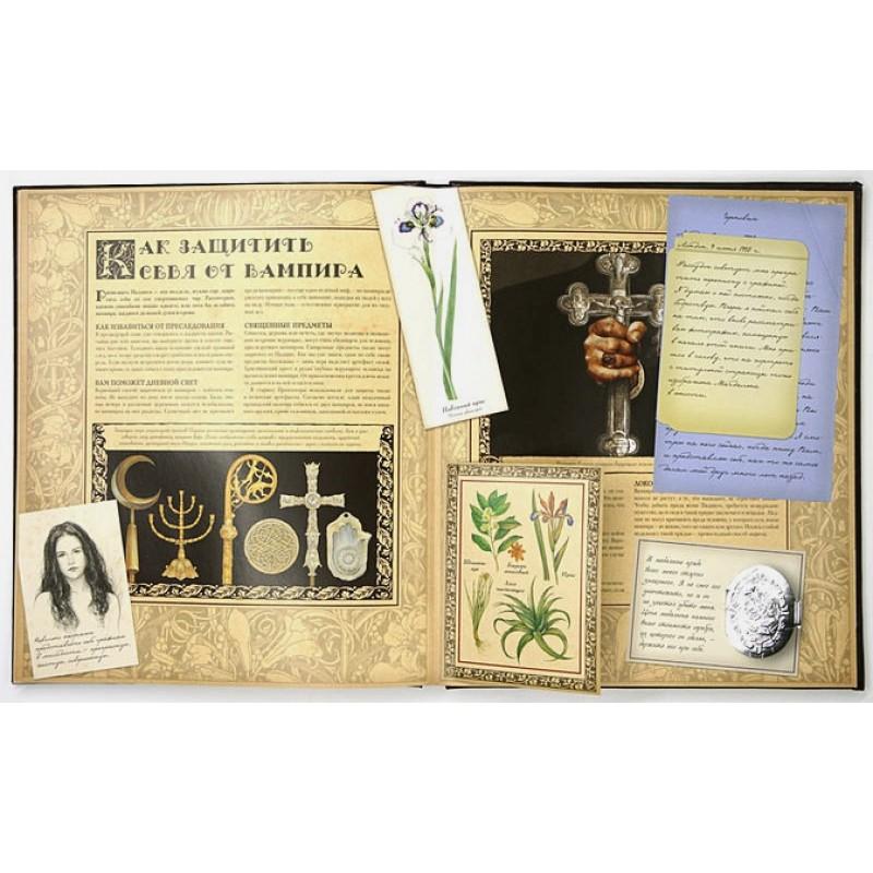 Вампирология Тайны и сокровища. Брукс А. (фото 6)