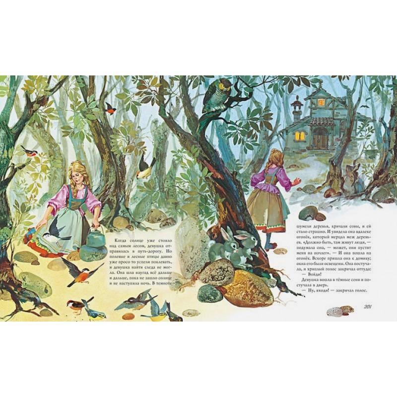 Золотое собрание волшебных сказок (фото 4)