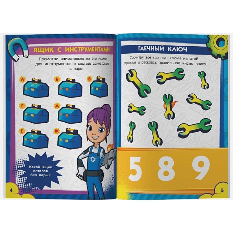 Вспыш и чудо-машинки. Игры и задания с наклейками (фото 3)